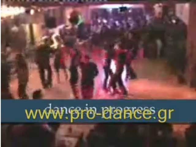 Salsa party 1 2008